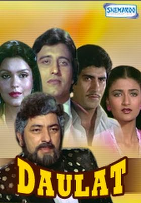 Daulat-1982-Hindi-Movie-Watch-Online