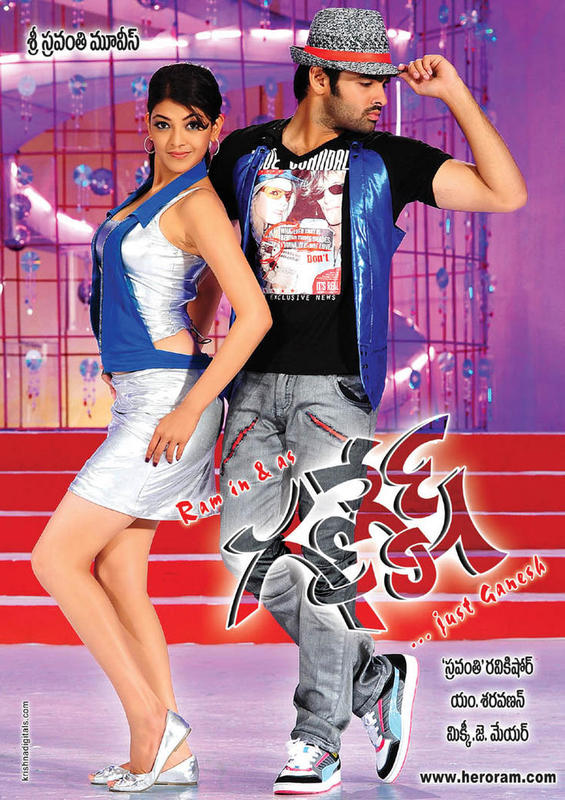 Ganesh-2009-Telugu-Movie-Watch-Online