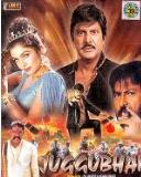 Jaggubhai-1996-Hindi-Movie-Watch-Online1