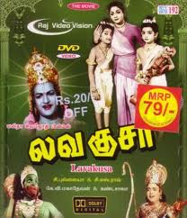 Lava-Kusa-1963-Tamil-Movie-Watch-Online