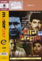 Man-Samman-1993-Bengali-Movie-Watch-Online