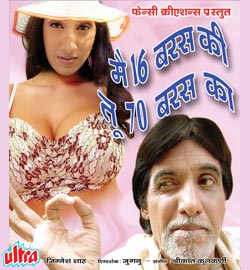 Mein-16-Baras-Ki-Tu-70-Baras-Ka-2008-Hindi-Movie-Watch-Online
