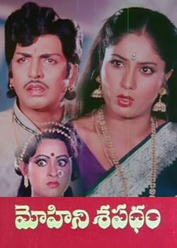 Mohini-Sapatham-1986-Tamil-Movie-Watch-Online