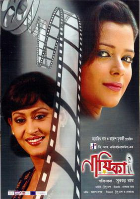 Nayika-2012-Bengali-Movie-Watch-Online