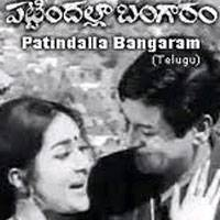 Pattindalla-Bangaram-1987-Telugu-Movie-Watch-Online
