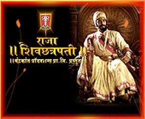 Raja-Shivchhatrapati-Marathi-Movie-Watch-Online