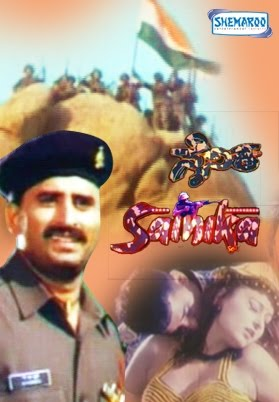 Sainika-2002-Hindi-Movie-Watch-Online