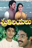 Shrutilayalu 1987 Telugu Movie Watch Online