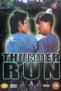 Thunder-Run-1986-Tamil-Movie-Watch-Online