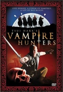 Tsui-Harks-Vampire-Hunters-2002-Hindi-Dubbed-Movie-Watch-Online-206x300