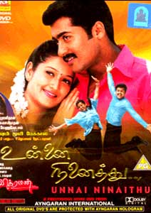Unnai-Ninaithu-2002-Telugu-Movie-Watch-Online