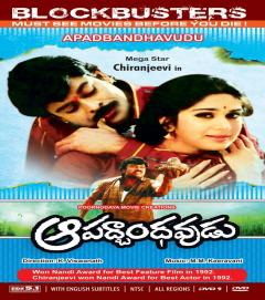 Veera-Marudhu-1992-Tamil-Movie-Watch-Online