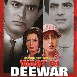 Waqt-Ki-Deewar-1981-Hindi-Movie-Watch-Online
