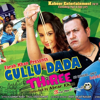 Gullu-Dada-3-2013-Hindi-Movie-Watch-Online