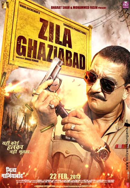 Zila-Ghaziabad-2013-Hindi-Movie-Watch-Online
