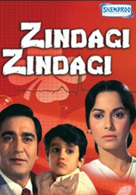 Zindagi-Zindagi-1972-Hindi-Movie-Watch-Online