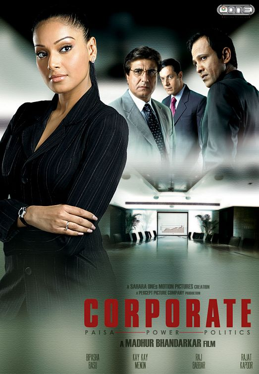 corporate 2006 hindi movie watch online
