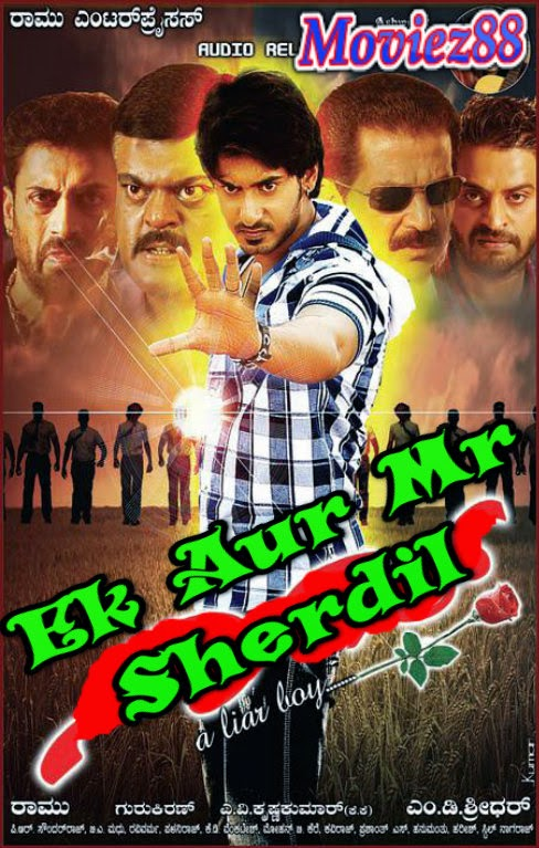 Ek aur mr sherdil 2012 watch online