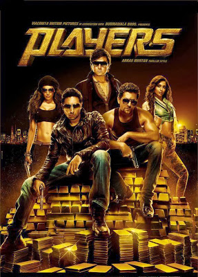 Players (2012)