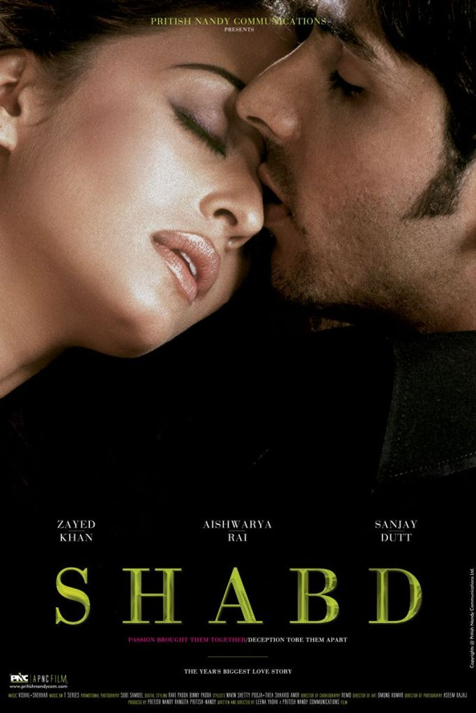 Shabd (2005) Hindi Movie
