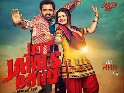 Jatt James Bond (2014) Punjabi Movie Download In 300MB Free Download