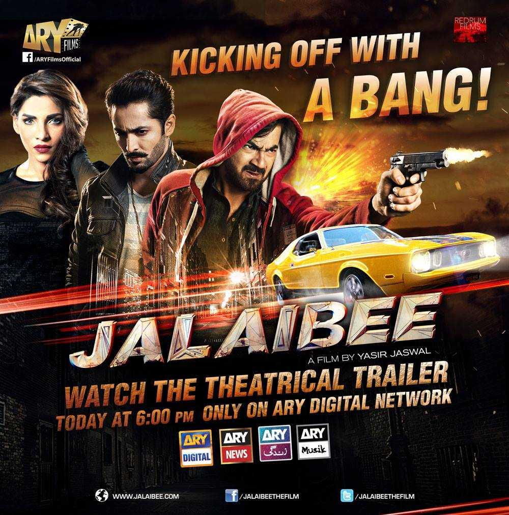 Jalaibee (2015) Full Movie Watch Online Free Download Mp4