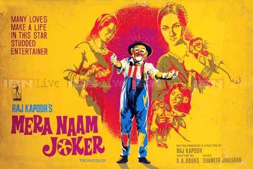 Mera Naam Joker (1970) Hindi Movie Mp3 Songs
