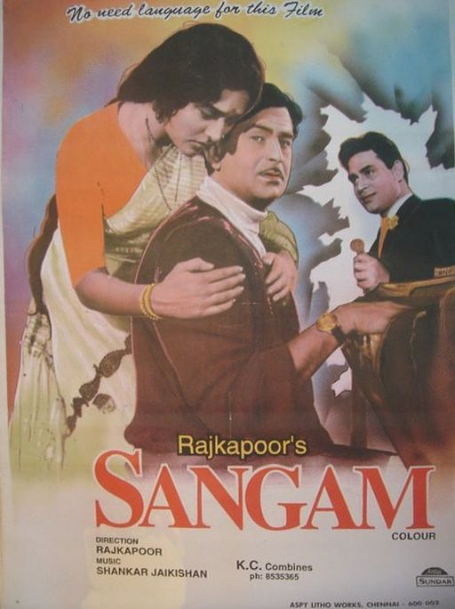 Sangam (1964) Hindi Songs Full Album Audio Songs Download