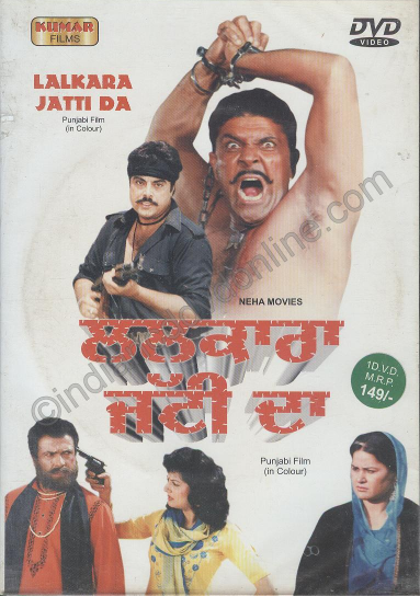 Lalkara Jatti Da (1992) Punjabi Movie HDrip 720p