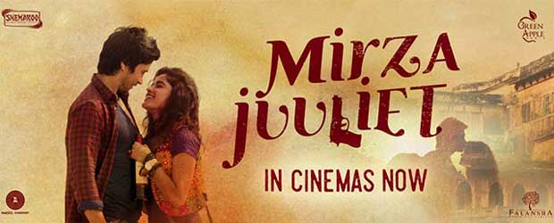 Mizra Juuliet (2017) Punjabi Movie Desi pDVDRip 700MB