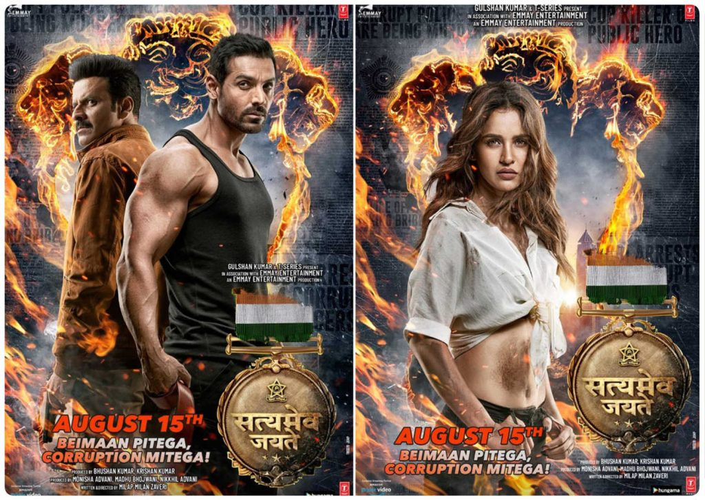 Satyameva Jayate 2018 Hindi Bollywood Full Movie Watch Online